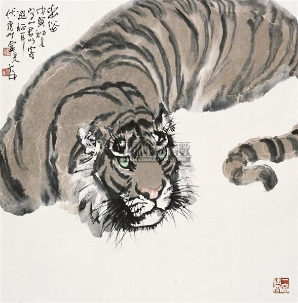 虎 立轴 设色纸本 - 6313 - 中国书画 - 2010秋季艺术品拍卖会 -收藏网