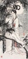 仕女图 立轴 设色纸本 - 薛林兴 - 中国书画 - 第54期书画精品拍卖会 -中国收藏网