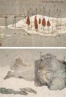 朱道平 苗寨风光之一 镜心 设色纸本 - 朱道平 - 中国书画(下) - 2006夏季大型艺术品拍卖会 -收藏网