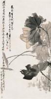 曹  华(1847~1913)  春暮枕眠图 -  - 中国书画海上画派作品 - 2005年首届大型拍卖会 -收藏网