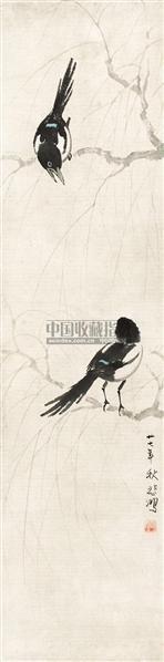 双喜图 立轴 纸本 - 116101 - 中国书画 - 2010年秋季书画专场拍卖会 -收藏网