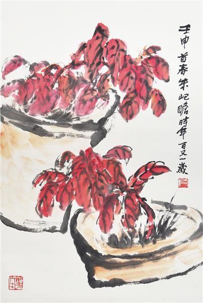 花卉 纸本 立轴 - 116782 - 中国书画(二)无底价专场 - 天目迎春 -收藏网