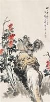 花鸟 立轴 纸本 - 倪田 - 文物公司旧藏暨海外回流 - 2010秋季艺术品拍卖会 -收藏网