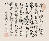 书法 镜片 纸本 - 沈曾植 - 中国书画(下) - 2010瑞秋艺术品拍卖会 -收藏网