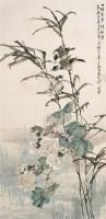 柳  滨(1887~1945)  芙蓉白头 -  - 中国书画海上画派作品 - 2005年首届大型拍卖会 -中国收藏网