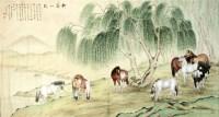溥伒 柳荫八骏图 横幅 - 溥伒 - 中国书画、油画 - 2006艺术精品拍卖会 -中国收藏网