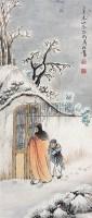 人物 立轴 纸本 - 马骀 - 中国书画(下) - 2010瑞秋艺术品拍卖会 -收藏网