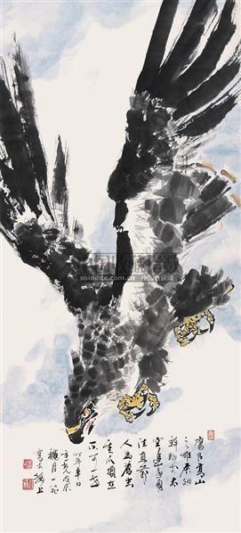 鹰图 镜片 纸本 - 131055 - 中国书画(下) - 2010瑞秋艺术品拍卖会 -收藏网