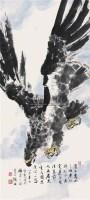 鹰图 镜片 纸本 - 陆抑非 - 中国书画(下) - 2010瑞秋艺术品拍卖会 -收藏网