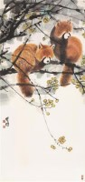 小熊猫 镜心 设色纸本 - 117202 - 中国书画(一) - 2006春季拍卖会 -收藏网
