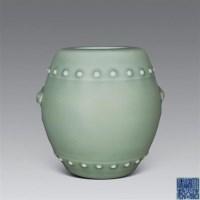 清道光 豆青釉兽耳鼓钉罐 -  - 瓷器工艺品(一) - 2006年第3期嘉德四季拍卖会 -收藏网