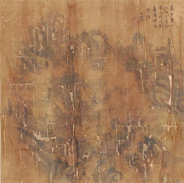 王宸   山水 - 5289 - 中国书画  - 上海青莲阁第一百四十五届书画专场拍卖会 -收藏网