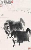 藏原图 镜片 水墨纸本 - 116163 - 中国书画一 - 2010年秋季艺术品拍卖会 -收藏网