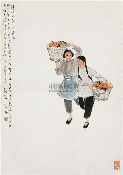 丰收 镜心 设色纸本 - 131604 - 中国书画一 - 2010秋季艺术品拍卖会 -收藏网