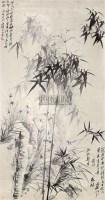 竹石图 立轴 纸本 - 137628 - 中国书画 - 2010年秋季书画专场拍卖会 -收藏网