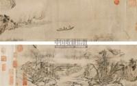 山水人物 手卷 绢本 - 仇英 - 文物公司旧藏暨海外回流 - 2010秋季艺术品拍卖会 -收藏网