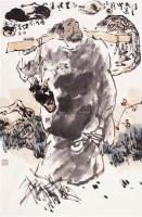 人物 - 方增先 - 中国书画近现代名家作品 - 2006春季大型艺术品拍卖会 -收藏网