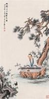 郑慕康 丙戌(1946年)作 松鹤听琴图 轴 设色纸本 - 郑慕康 - 中国近现代书画 - 2006艺术品拍卖会 -中国收藏网