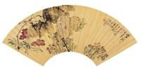 朱  訵(1826~1900)、莫瑞清(清)  花鸟图、书法 -  - 中国书画金笺扇面 - 2005年首届大型拍卖会 -收藏网