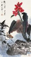 美人蕉 镜心 设色纸本 - 117343 - 中国书画三 - 2010秋季艺术品拍卖会 -收藏网
