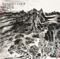 浓墨写北山 立轴 纸本 - 119286 - 中国书画 - 2010年秋季书画专场拍卖会 -收藏网