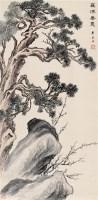 罗浮春意 立轴 设色纸本 - 吴华源 - 中国近现代书画(二) - 2010秋季艺术品拍卖会 -收藏网