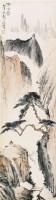 清凉台 立轴 设色纸本 - 钱瘦铁 - 中国书画(一) - 2010年秋季艺术品拍卖会 -收藏网