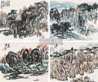 山水 (四帧) 镜片 设色纸本 - 陈子庄 - 中国书画一 - 2010年秋季艺术品拍卖会 -收藏网