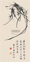 兰花 立轴 纸本 - 来楚生 - 中国书画(上) - 2010瑞秋艺术品拍卖会 -收藏网