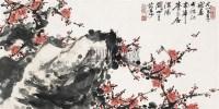 红梅 立轴 设色纸本 - 关山月 - 中国书画(一) - 2010年秋季艺术品拍卖会 -中国收藏网