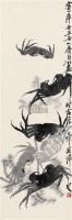 富甲八方 立轴 水墨纸本 - 齐白石 - 中国近现代书画(二) - 2010秋季艺术品拍卖会 -中国收藏网