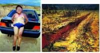徐晓燕  大地的肌肤系列 · 之一 - 徐晓燕 - 名家西画 当代艺术专场 - 2008年秋季艺术品拍卖会 -收藏网