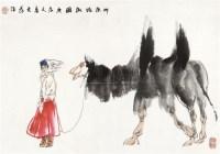 草原牧趣图 册页 纸本设色 - 刘大为 - 中国当代书画 - 2010秋季艺术品拍卖会 -收藏网