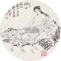 神女放牧 镜框 水墨纸本 - 119562 - 中国书画五 - 2010秋季艺术品拍卖会 -收藏网