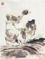 小鸡 水墨纸本 - 9722 - 中国新兴木刻运动先驱·李桦、古元、沃渣版画作品及收藏专场 - 2010年秋季艺术品拍卖会 -中国收藏网
