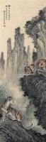 虎图 (一件) 立轴 纸本 - 张善孖 - 字画下午专场  - 2010年秋季大型艺术品拍卖会 -收藏网