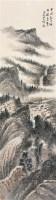 山水 立轴 纸本 - 萧谦中 - 中国书画(上) - 2010瑞秋艺术品拍卖会 -中国收藏网