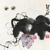 葡萄蜜蜂 镜心 纸本 - 齐白石 - 中国书画 - 2010年秋季书画专场拍卖会 -收藏网