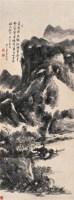 黄宾虹(1865~1955)  山水 -  - 中国书画近现代十位大师作品 - 2005年首届大型拍卖会 -收藏网