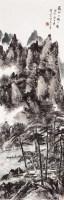 林散之(1898~1989)    羅江風光圖 - 林散之 - 中国书画近现代名家作品 - 2006春季大型艺术品拍卖会 -收藏网