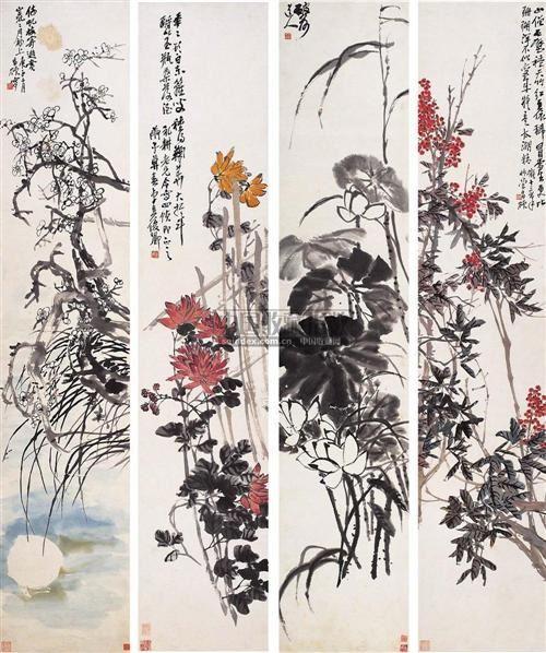 四时花卉 - 116056 - 西泠印社部分社员作品 - 2006春季大型艺术品拍卖会 -收藏网