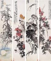 四时花卉 - 吴昌硕 - 西泠印社部分社员作品 - 2006春季大型艺术品拍卖会 -中国收藏网