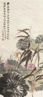 花鸟 设色纸本 立轴 - 马骀 - 2011迎春书画大型拍卖会 - 2011迎春书画大型拍卖会 -收藏网