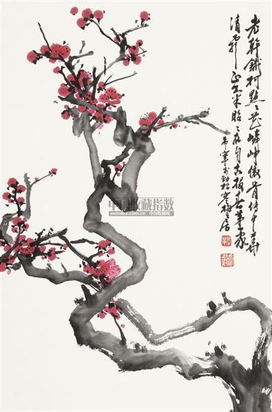 红梅 镜心 纸本设色 - 128053 - 中国当代书画 - 2010秋季艺术品拍卖会 -收藏网