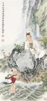 童子拜观音 镜心 设色纸本 - 刘凌沧 - 中国书画(二) - 2010年秋季艺术品拍卖会 -收藏网