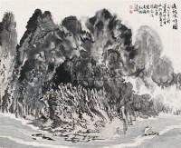 一帆风顺图 镜片 设色纸本 - 10308 - 中国书画一 - 2010年秋季艺术品拍卖会 -收藏网