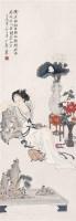 仕女 立轴 设色纸本 - 陈小翠 - 名家书画·油画专场 - 2006夏季书画艺术品拍卖会 -收藏网