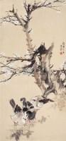 古梅群鸽图 - 张书旂 - 中国书画近现代名家作品 - 2006春季大型艺术品拍卖会 -收藏网