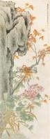 花卉 立轴 纸本 - 金城 - 中国书画 - 2010秋季艺术品拍卖会 -收藏网
