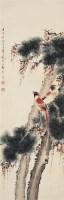 颜伯龙   松寿图 - 颜伯龙 - 中国书画近现代名家作品专场 - 2008年秋季艺术品拍卖会 -中国收藏网